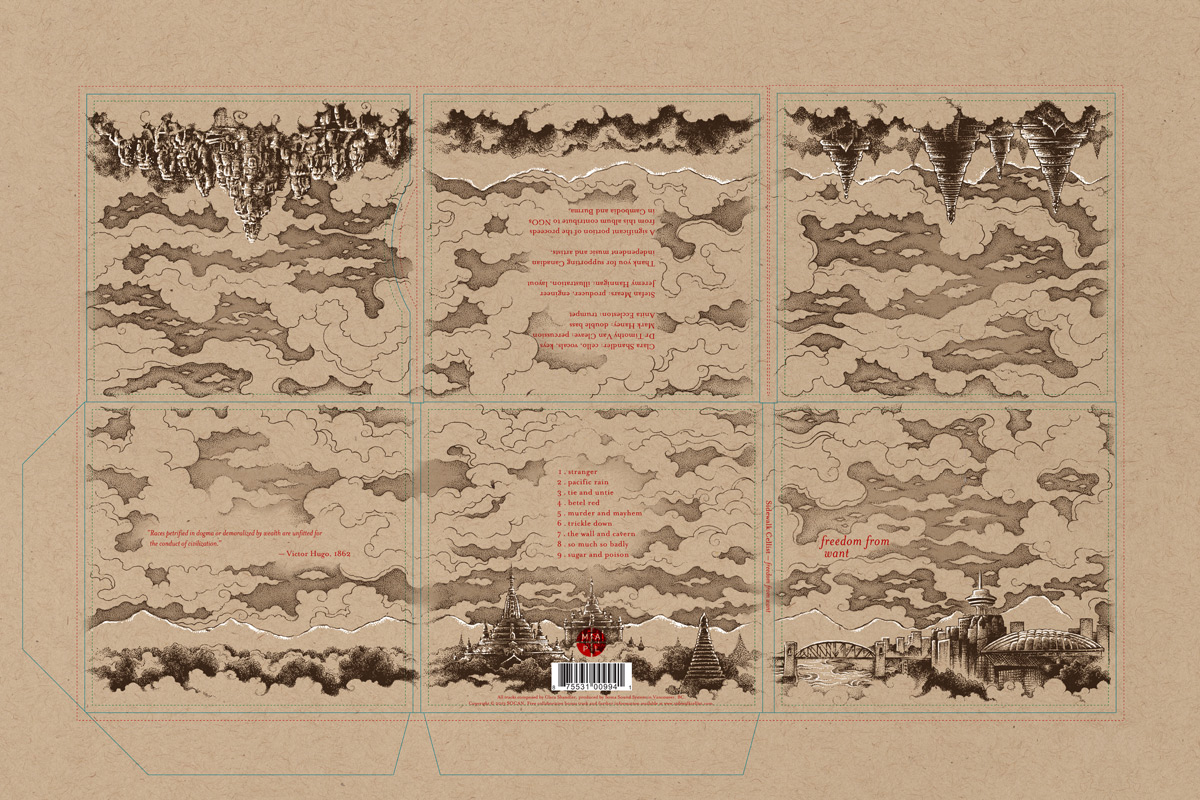 design_2013_freedom_from_want01.jpg