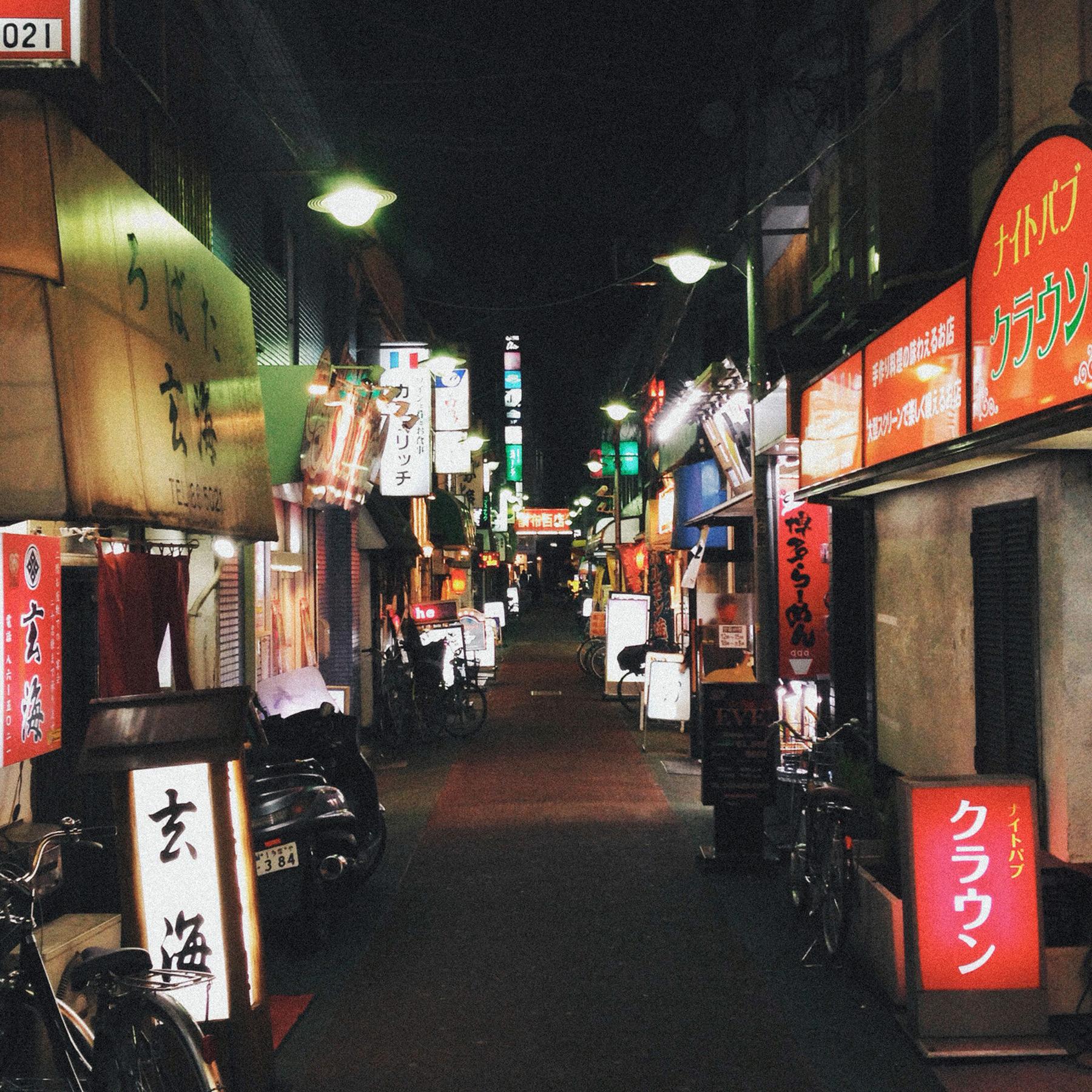 journal_01_japan_the_arrival10.jpg