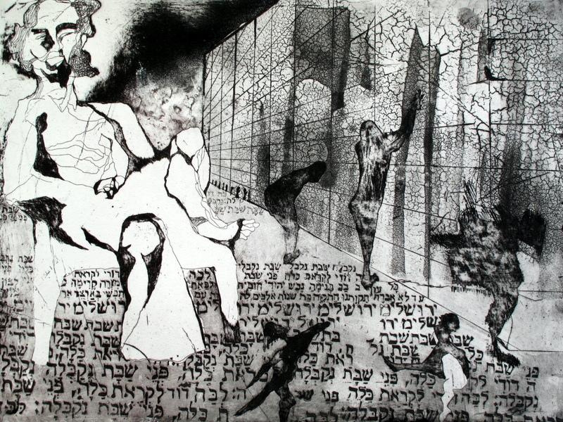 Emancipation - Jews in a Jewish Land