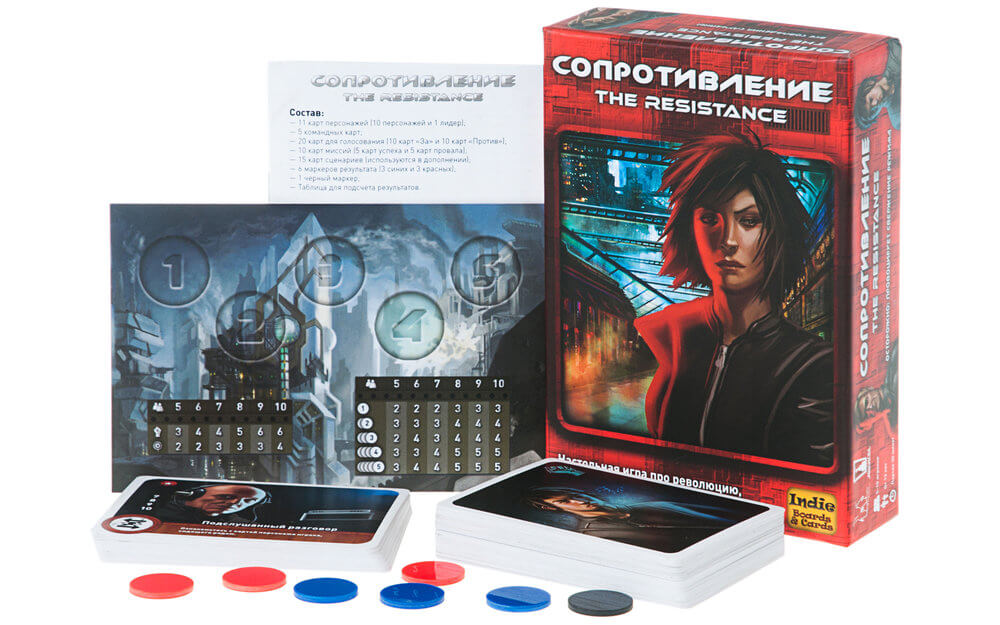 the resistance best board games
