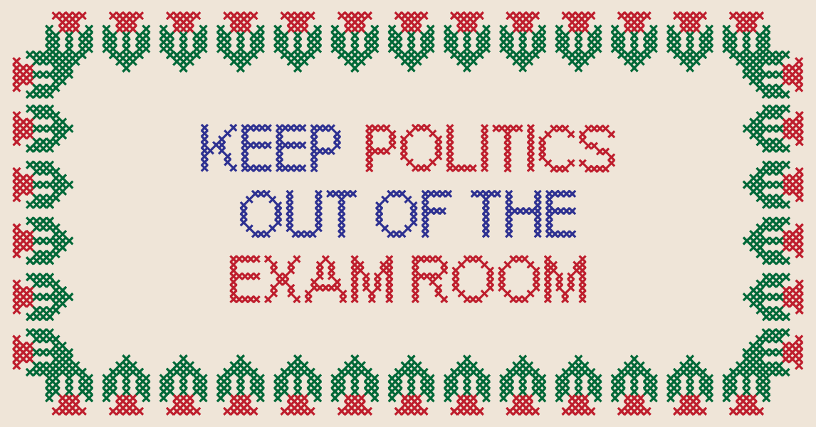 Phase-3-Healthcare-Xstitch.png