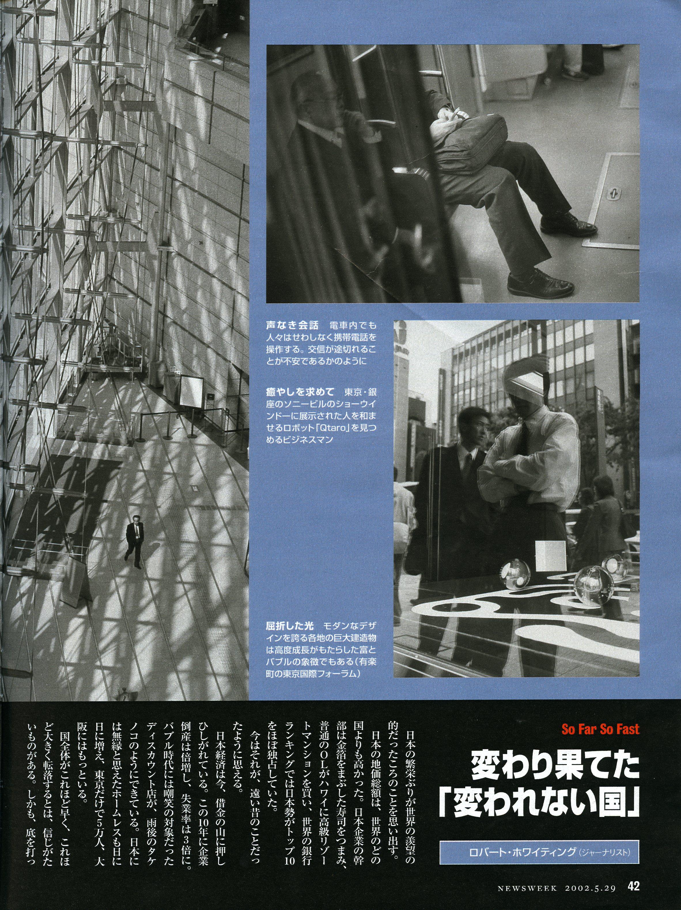 05292002_NEWSWEEK_JAPAN_5.jpg
