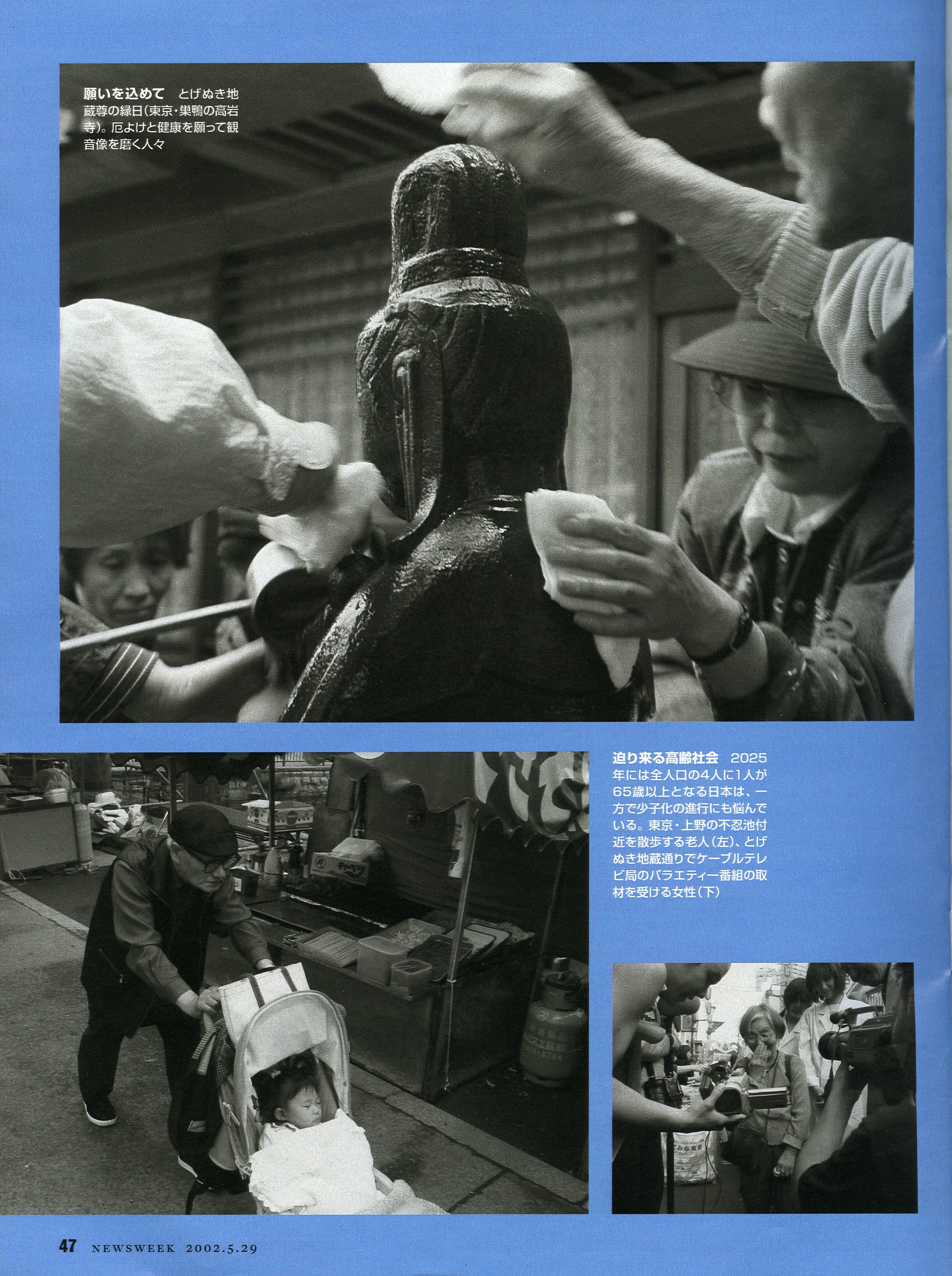 05292002_NEWSWEEK_JAPAN_10.jpg