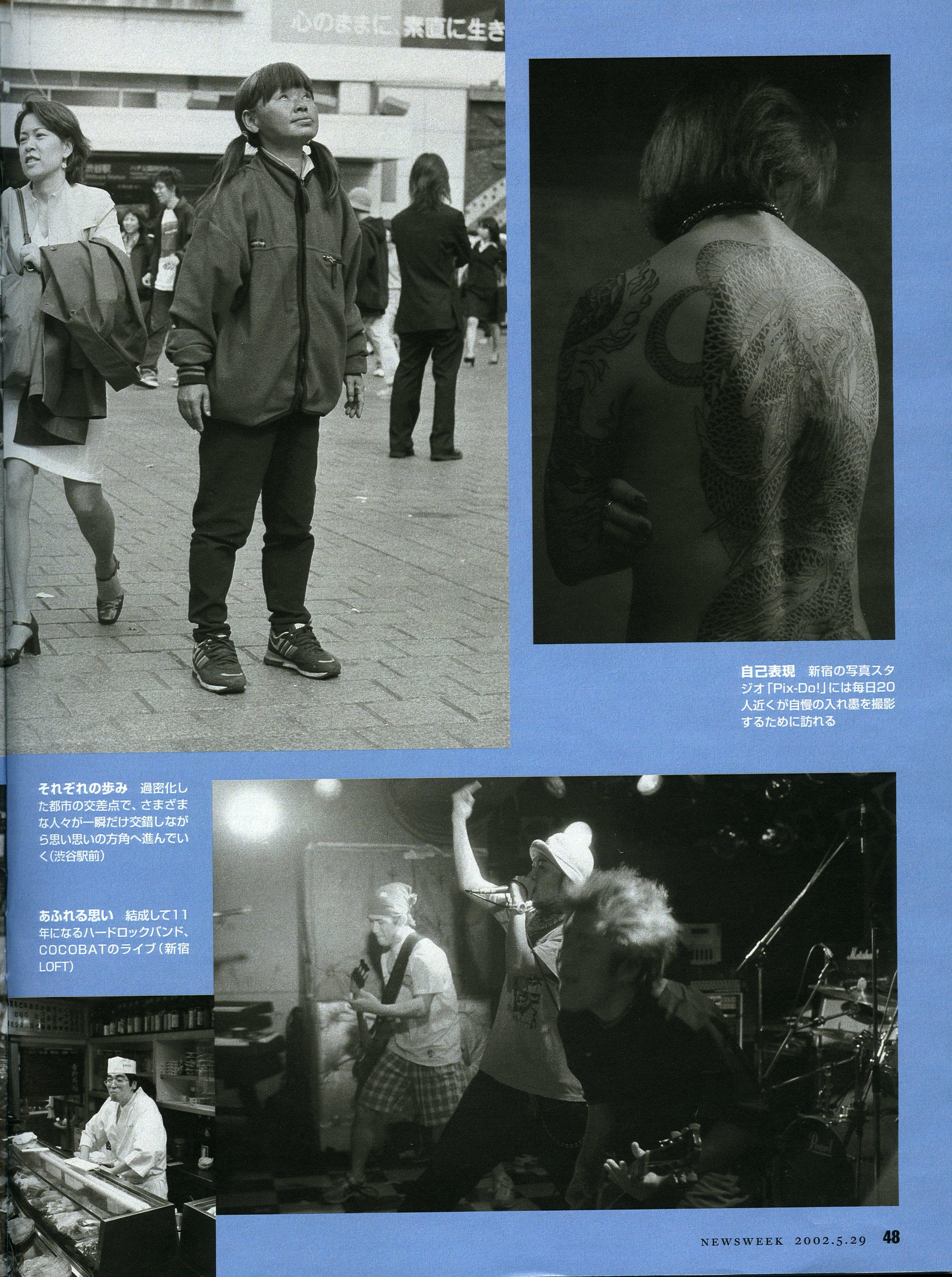 05292002_NEWSWEEK_JAPAN_11.jpg