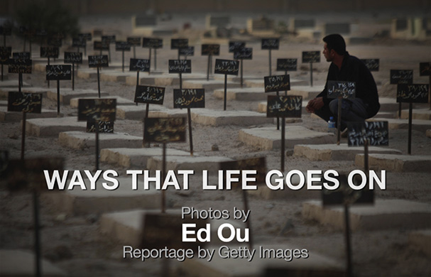 Decisive Moments - Ways That Life Goes On, by Ed O