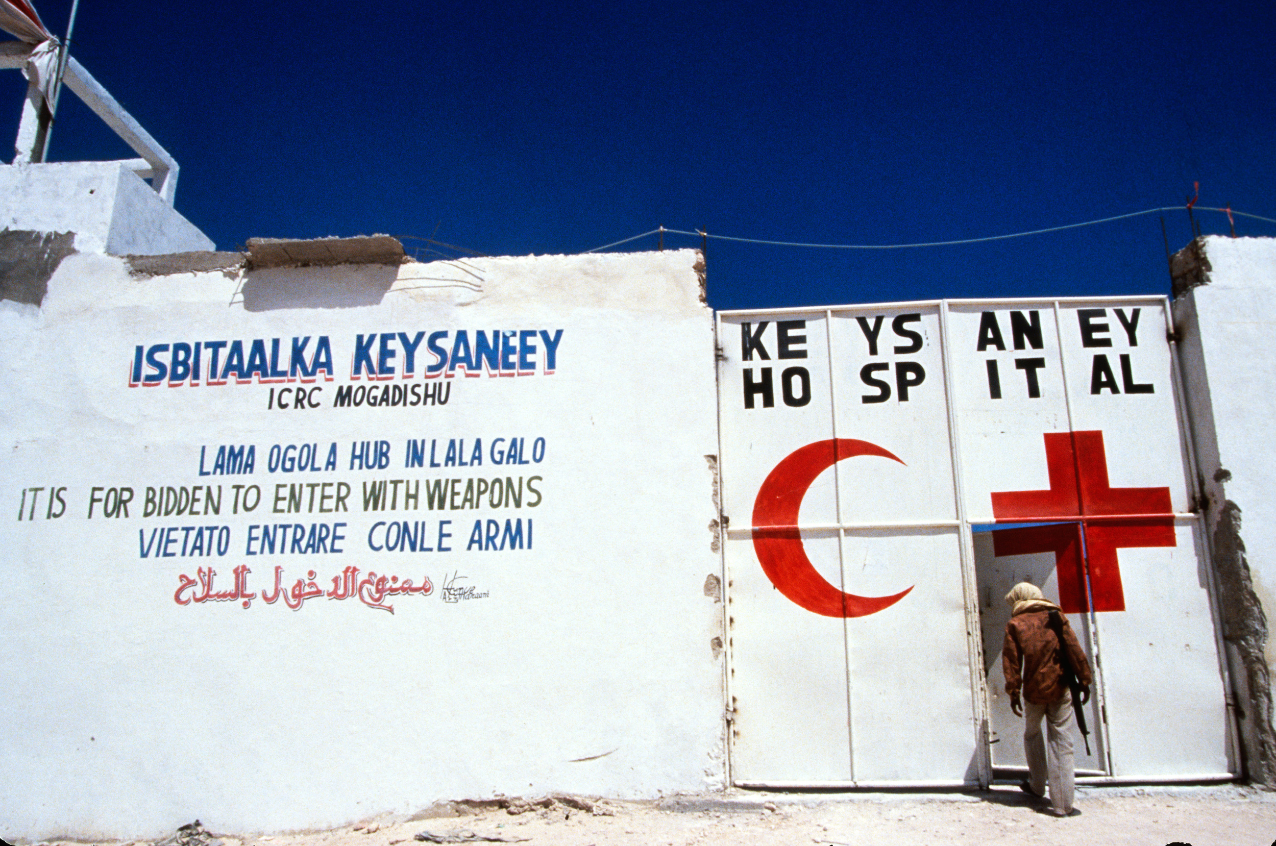 Dispatch - Twenty years at Keysaney Hospital, Mogadishu - ©SIPA PRESS/Nicolas, Jos