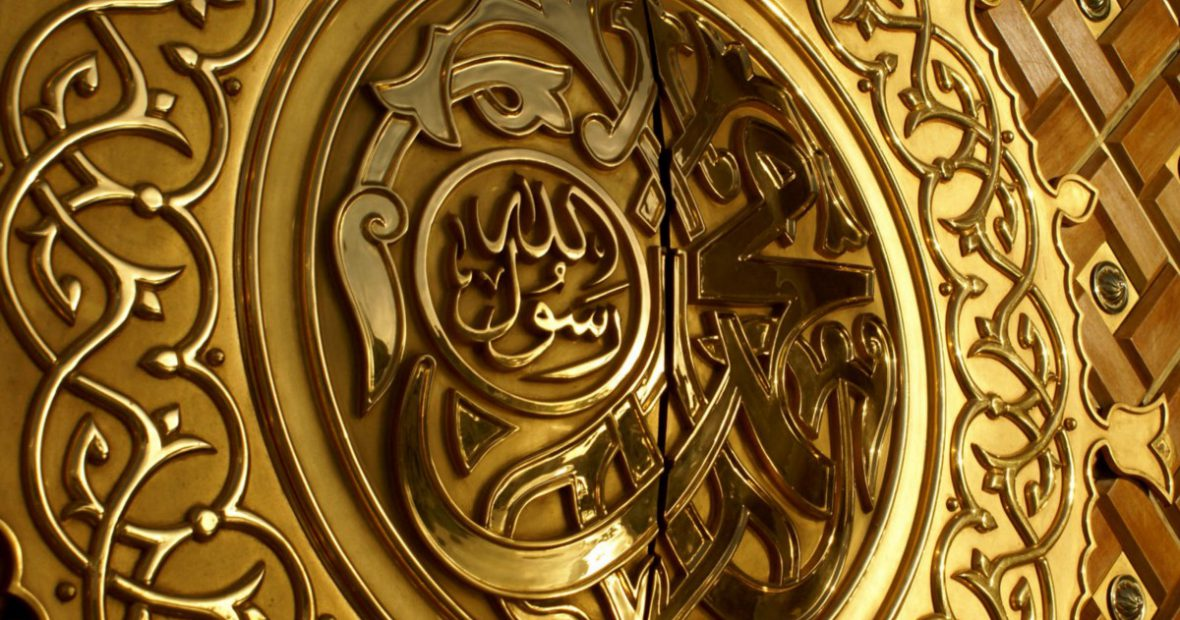 Golden Shield on the Door of the Nabawi Mosque in Medina, Saudi Arabia.