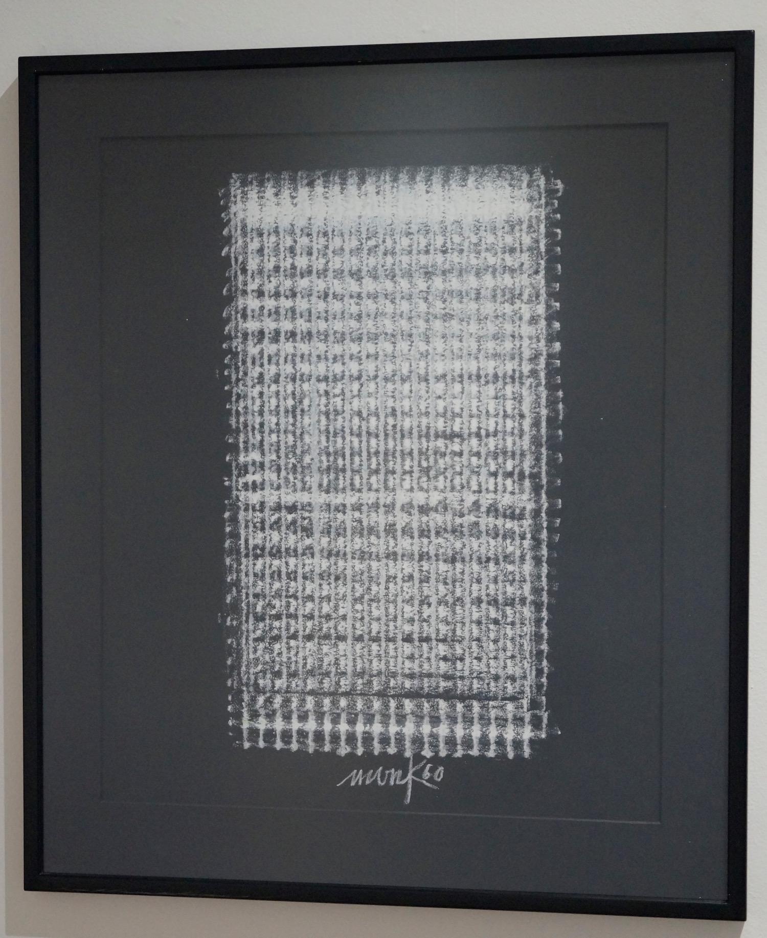 Heinz Mack untitled, 1960 60 x 50 cm