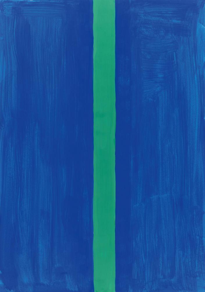 Günther Förg untitled, 1993 gouache on light cardboard 42 x 295 cm | 16 1/2 x 116 1/4 in GF/P 9