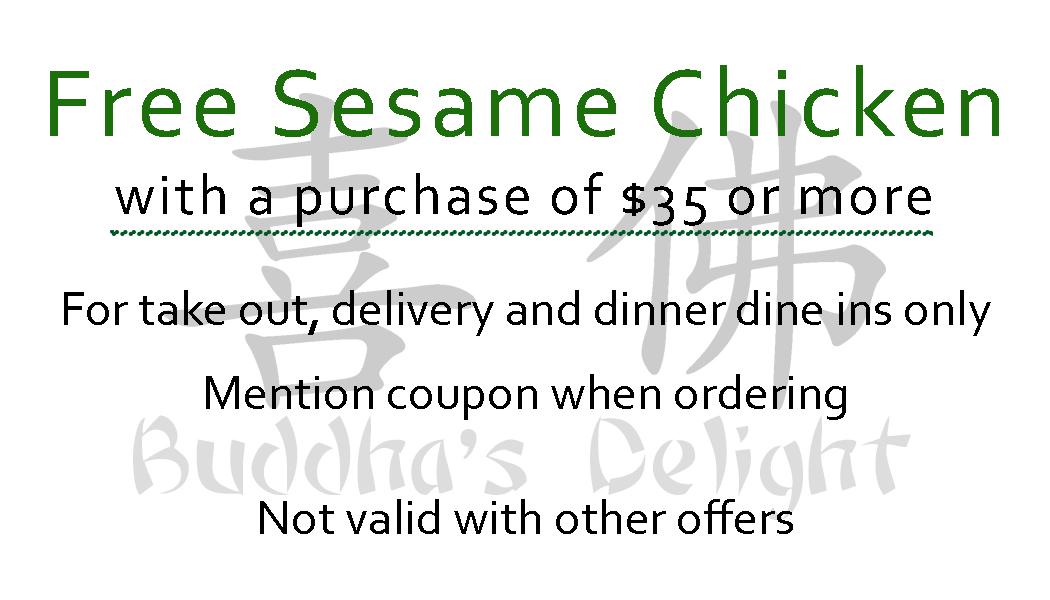 Sesame Ck Coupon.jpg