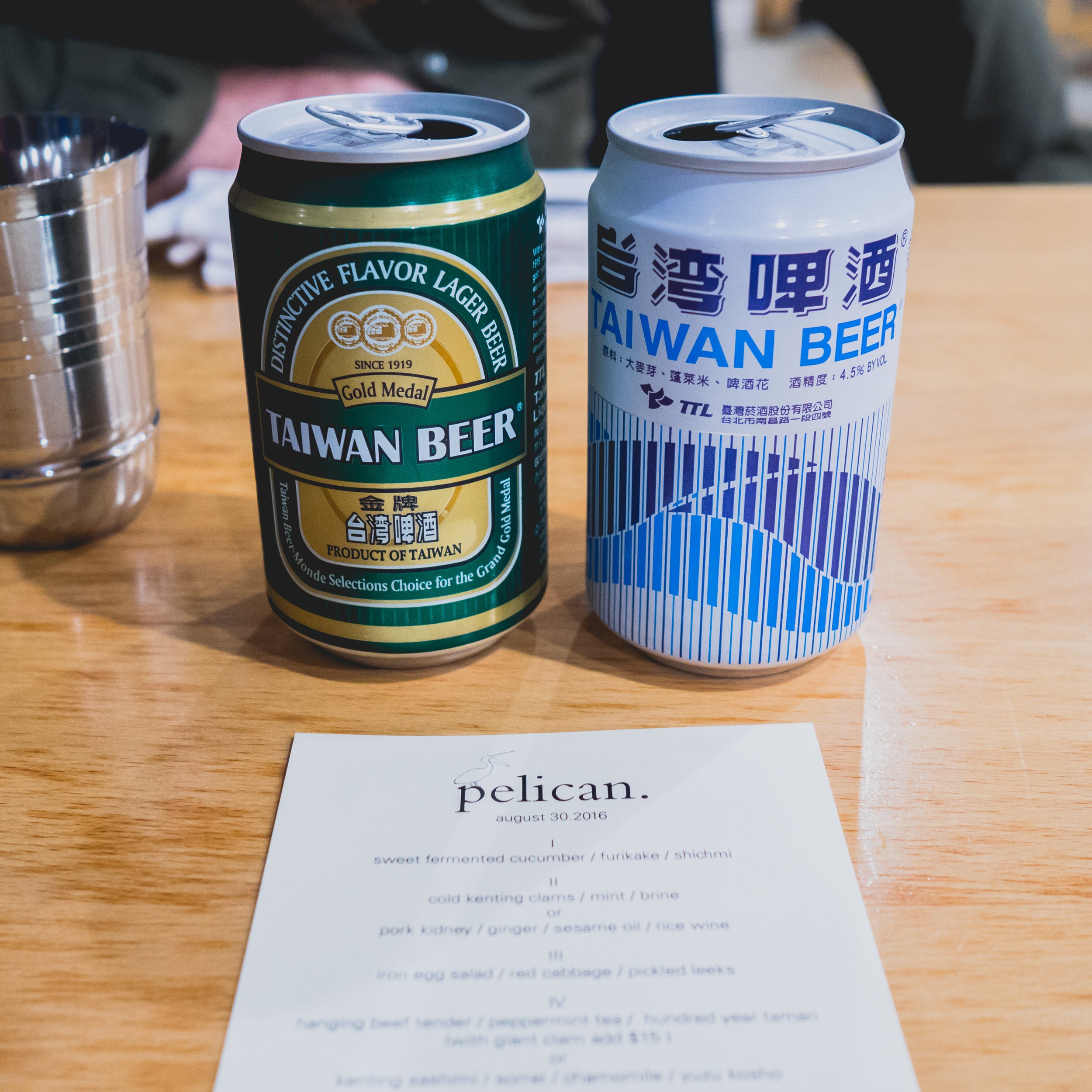 taiwan beer, of course.