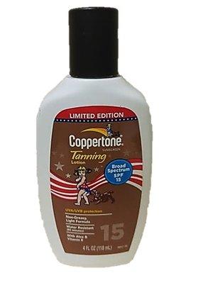 COPPERTONE TANNING SPF 15 LOTION W/ALOE & VIT. E (LIMITED EDITION) 4 OZ