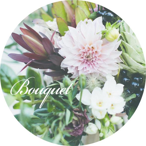 BOUGUET | 捧花設計
