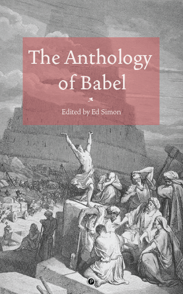 171020anthologyofbabel-cover-front-web.png