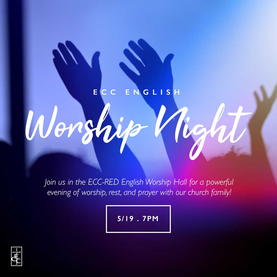 May_WorshipNight.jpg