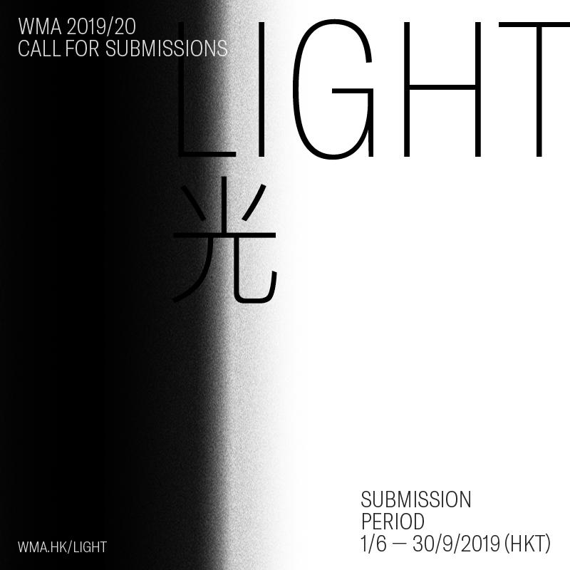 light-wma-masters-photography-award