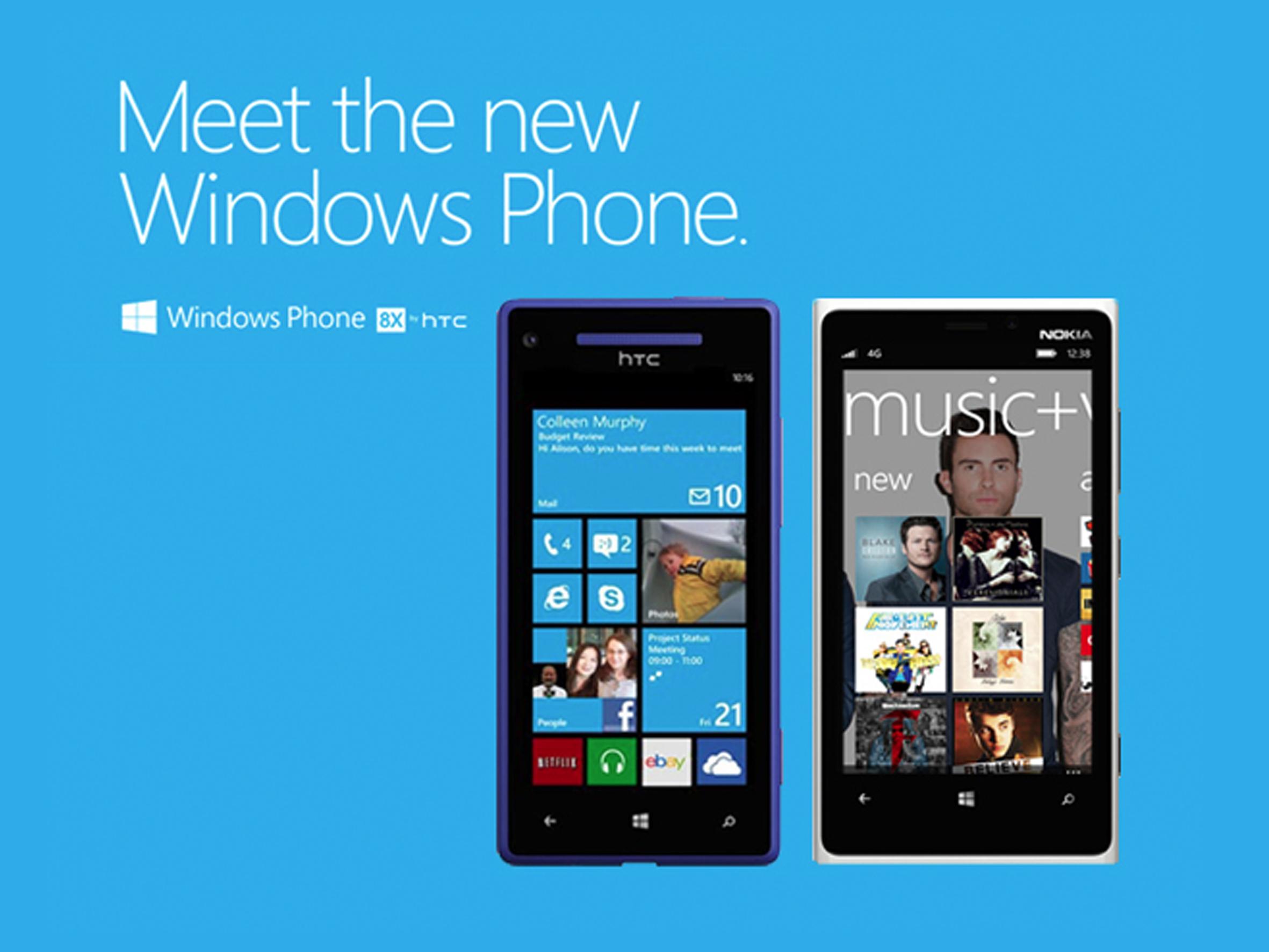 Microsoft-Ebay.jpg