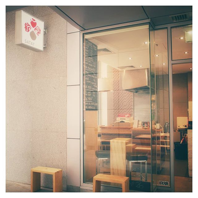 15 years ago this week we opened a little place called Sataybar on Flinders Lane in the Melbourne CBD. Little did we know that we would have it - and another one for a while on Manchester Lane - for the next 9 years. We were in our early 20's with no idea what we were doing. Within months of opening we had queues out the door and our little 23sqm shop was bursting at the seams. We had such fun times with the most awesome staff, smashing out satays from a single bbq. This was before it was common to find a place doing just one thing and a lot of people thought we were crazy for not expanding the menu. Truth is we didn't actually know how to cook anything else... 15 years later and we're still deep in satay.. 15 years, where did the time go?!