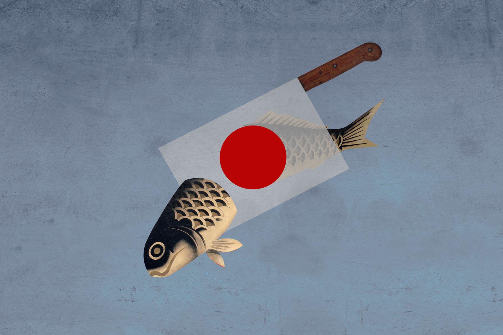 fish_flag.jpg