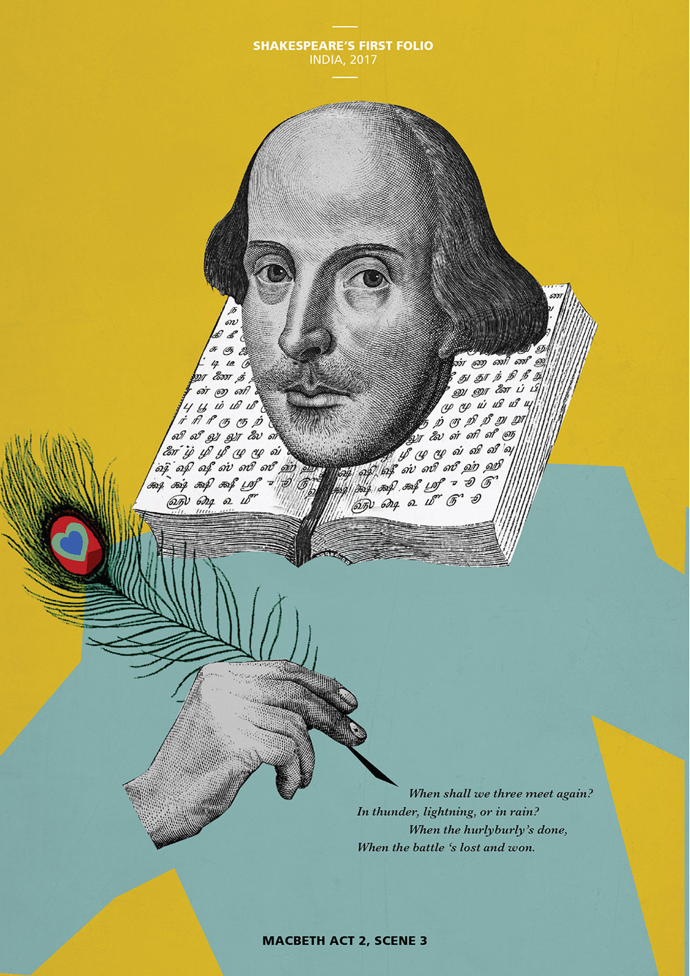 Studio-Carrom-Shakespeare-02.jpg