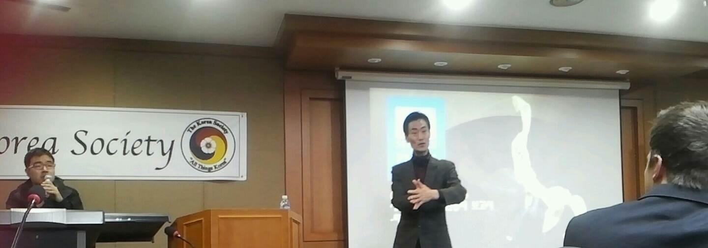 Guest Speaker, Hyunlip Joo, North Korea Program Director for Service of Peace