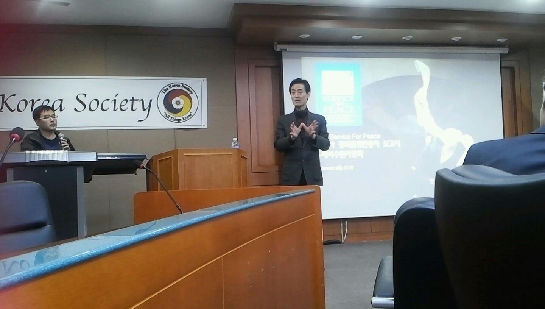Guest Speaker, Hyunlip Joo, North Korea Program Director for Service forPeace