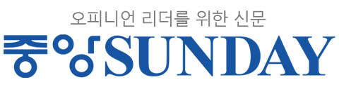 logo-sunday-main-retina.png
