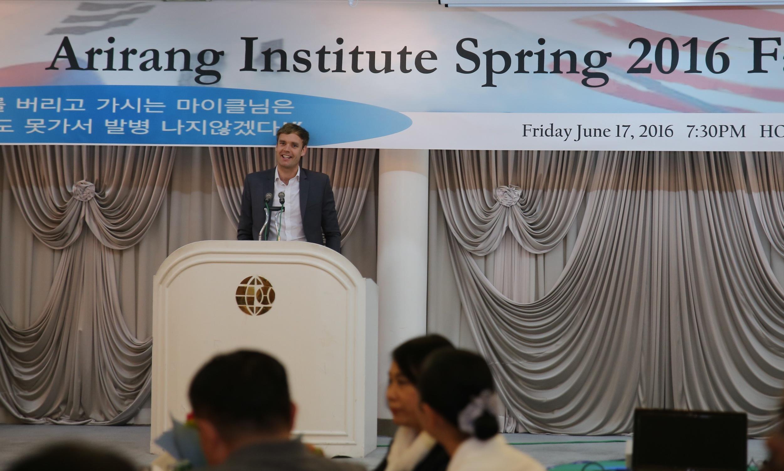 Professor Mark Sample of Foreign Studies University.