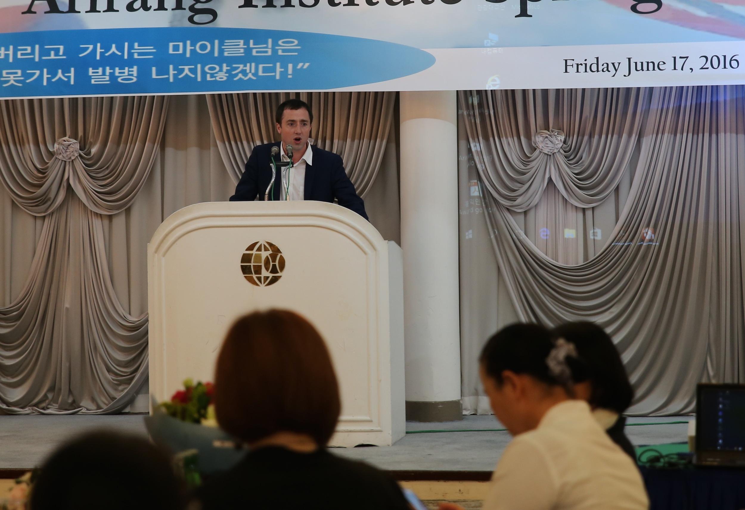Professor Matthew Fennell of Hanyang University.