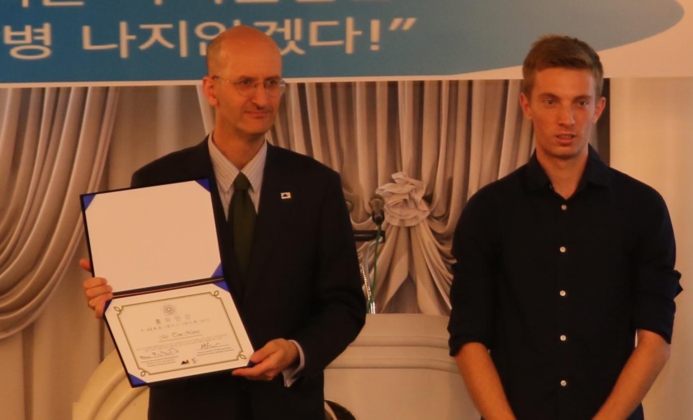 Professor Emanuel Pastreich; Mr. Tom Norris