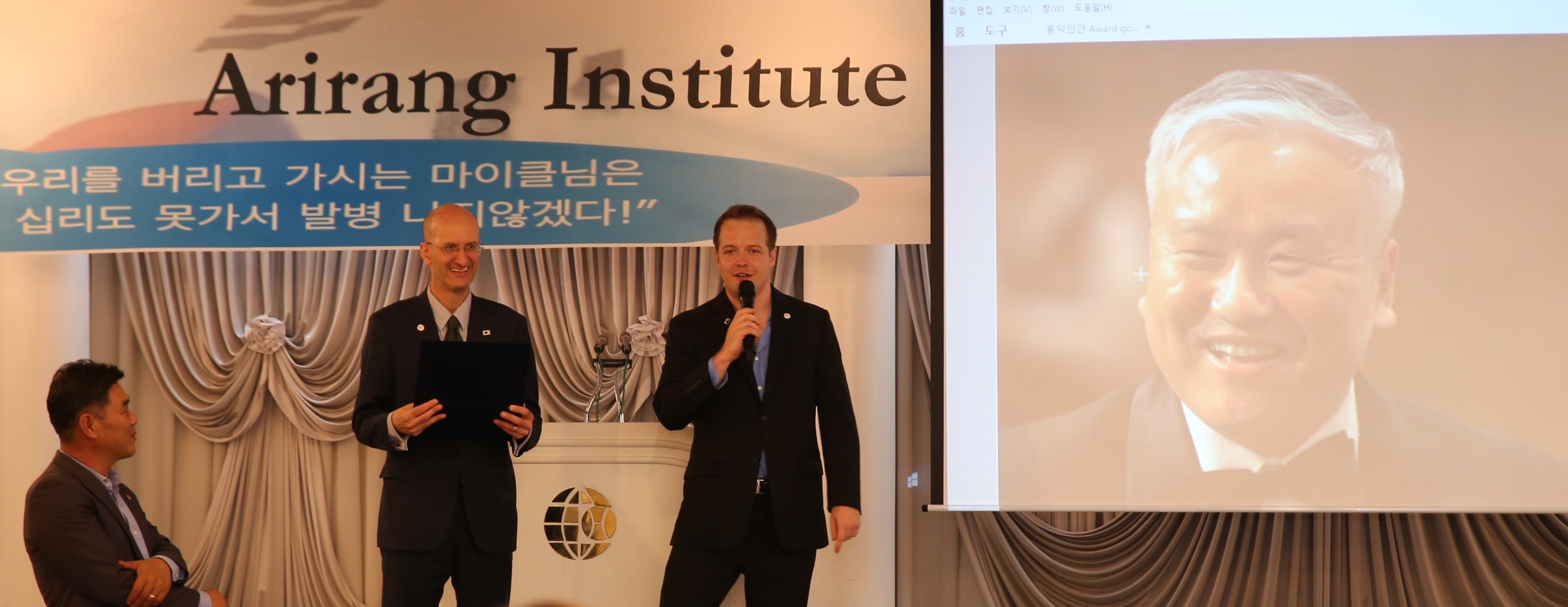 Mr. Andy Kim, Professor Emanuel Pastreich,Mr. Michael Lammbrau, on the screen (Deacon Joseph Pak)