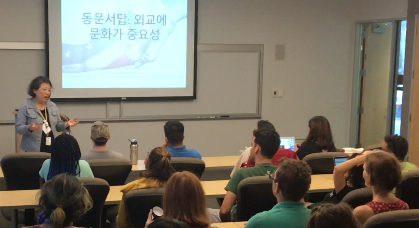 Dr. Sahie Kang, Dean of the Korean School at Middlebury College, speaks to the students of the 2017 Korean Summer School.