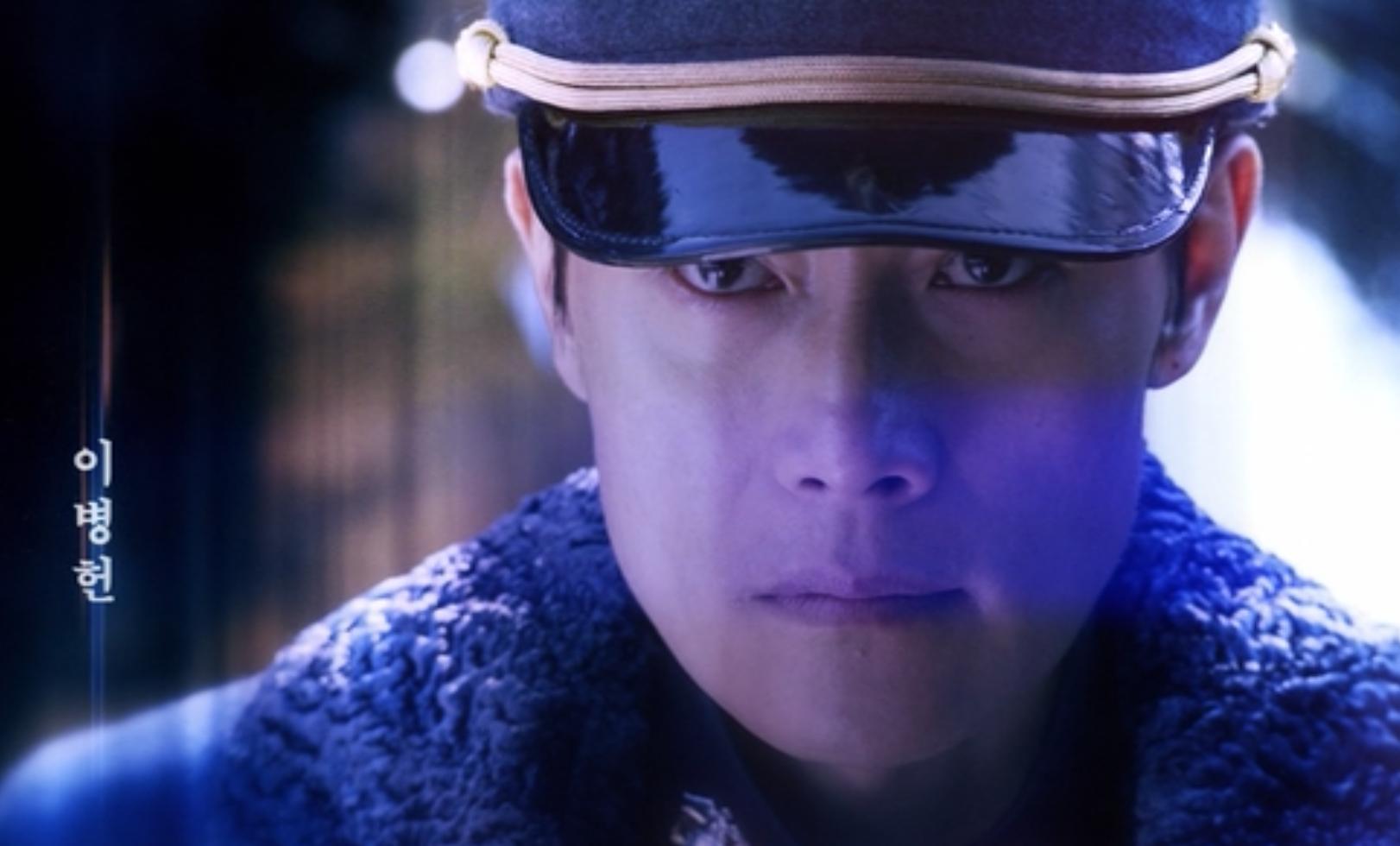 Eugene Choi -