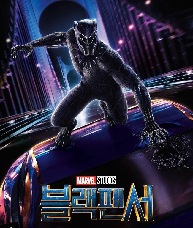"""English title: Black Panther, Korean Title: """"븍랙팬서"""""""