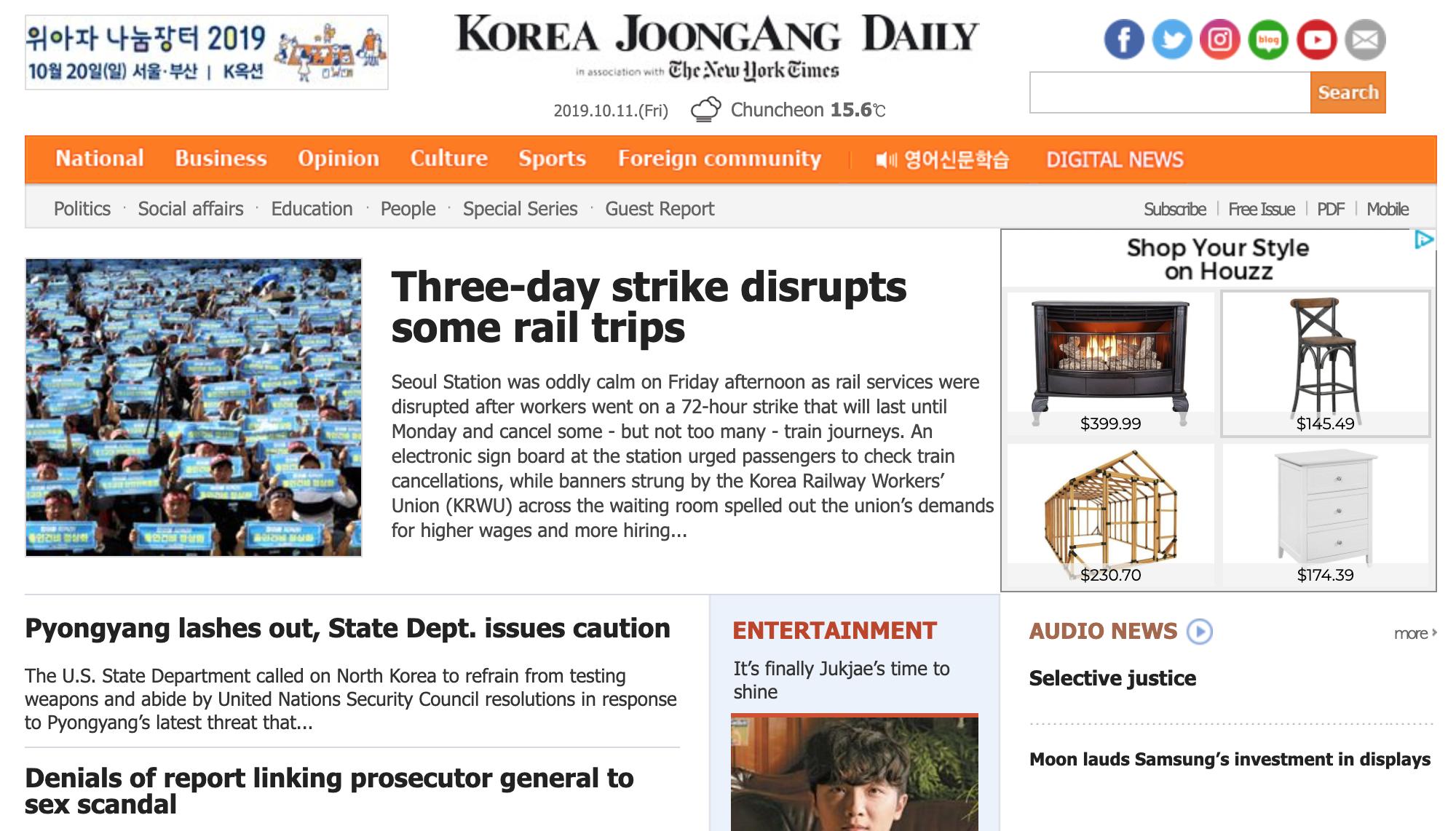 English Homepage of Korea JoongAng Daily, October 11, 2019 (http://koreajoongangdaily.joins.com)