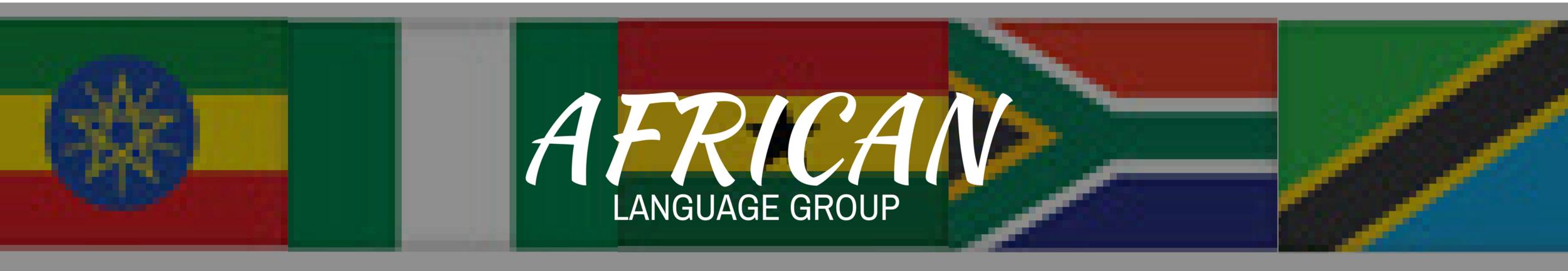 AfricanBanner.png