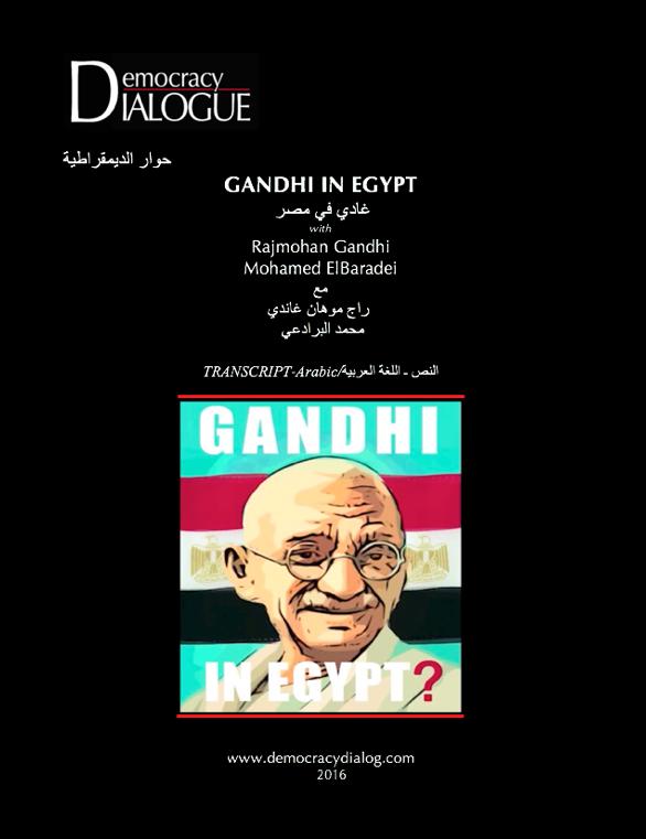 Gandhi in Egypt