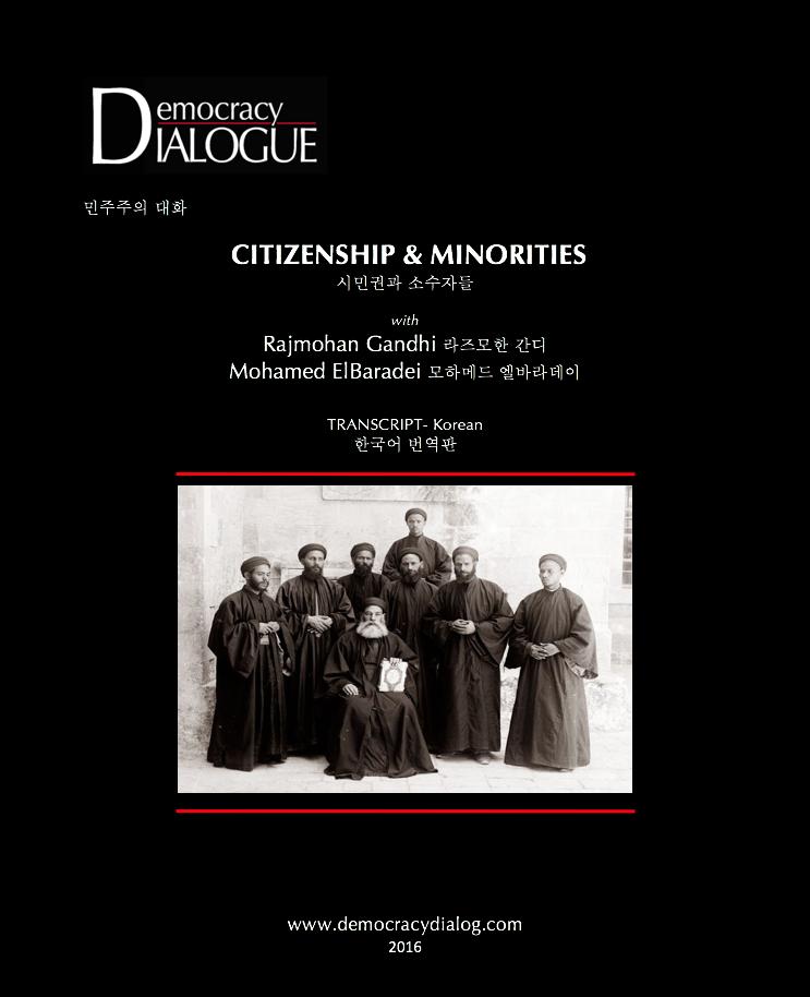 Minorities-Korean
