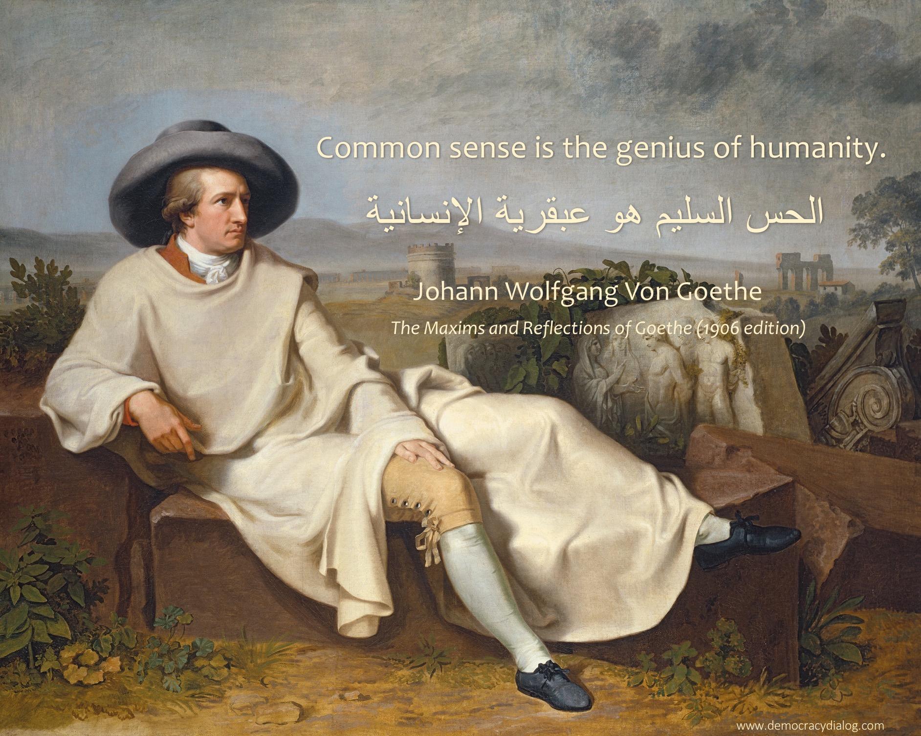 Goethe-common sense