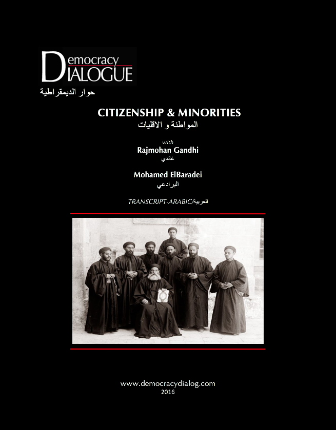Minorities-ElBaradei-Gandhi- Arabic.png