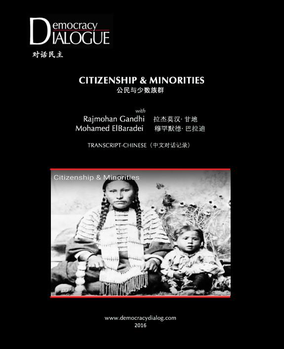 minoiries-Chinese2.png