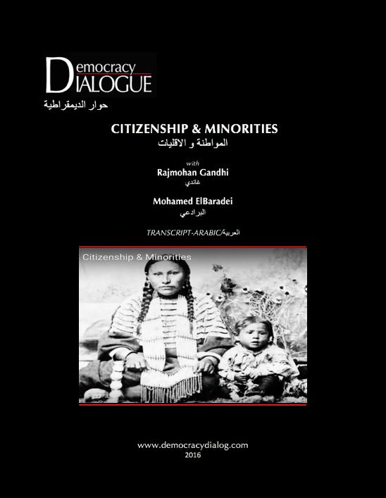 minorities-arabic2.png