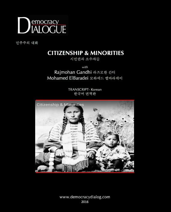 minorities-korean2.png