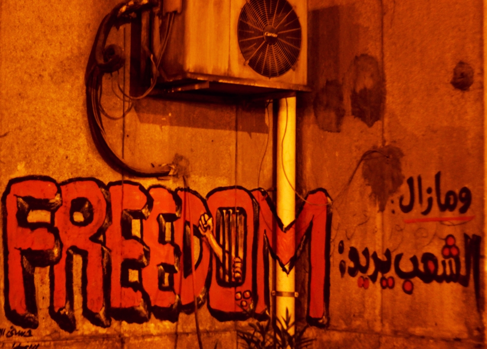 Freedom-grafitti.jpg
