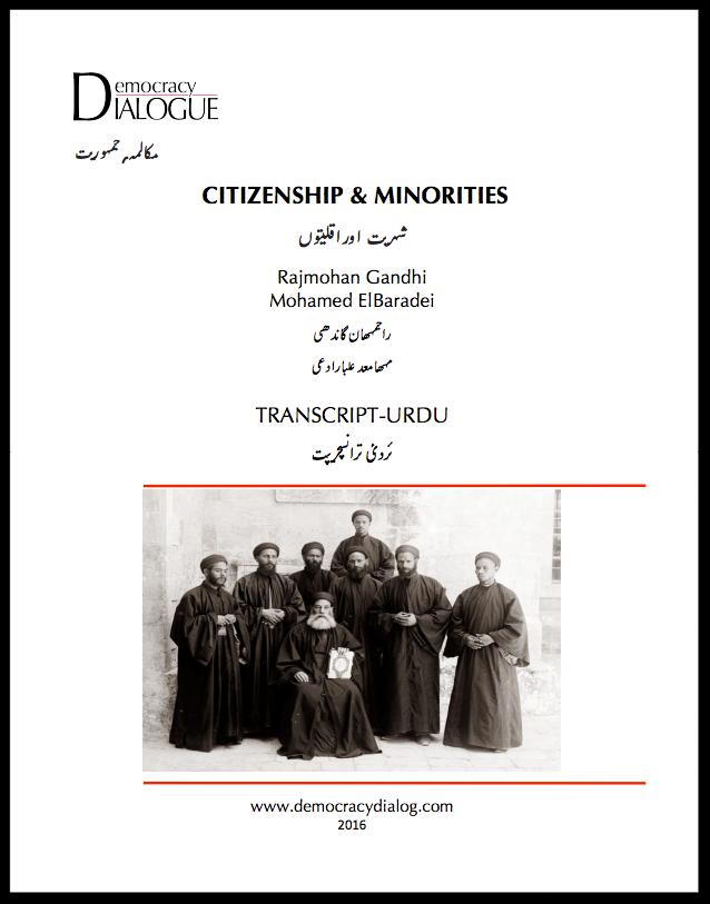Minorities-Urdu