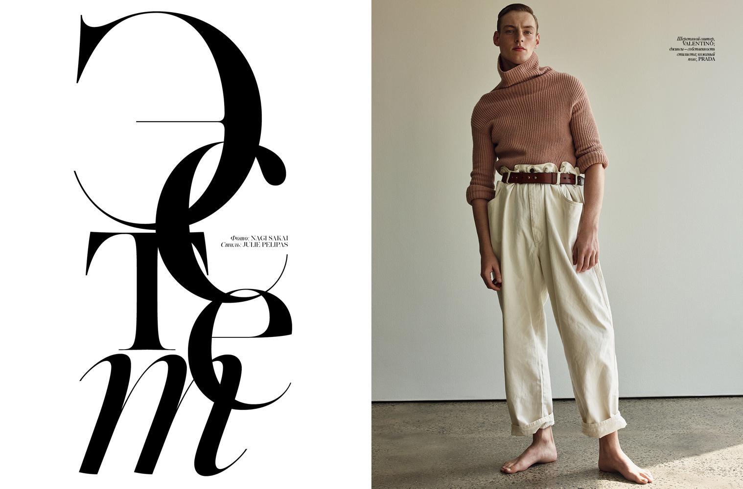 Vogue_Man story copy.jpg
