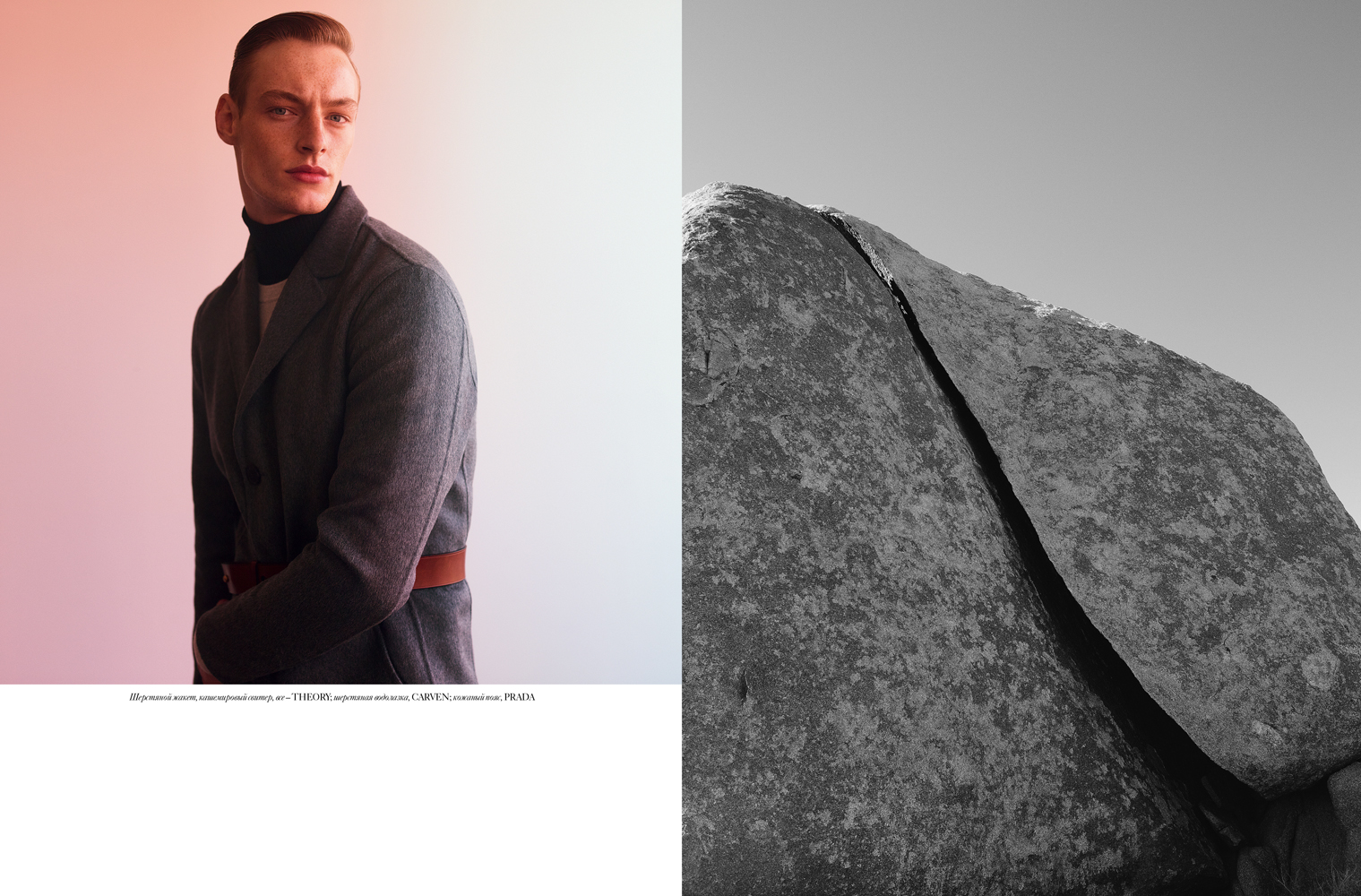 Vogue_Man story2 copy.jpg