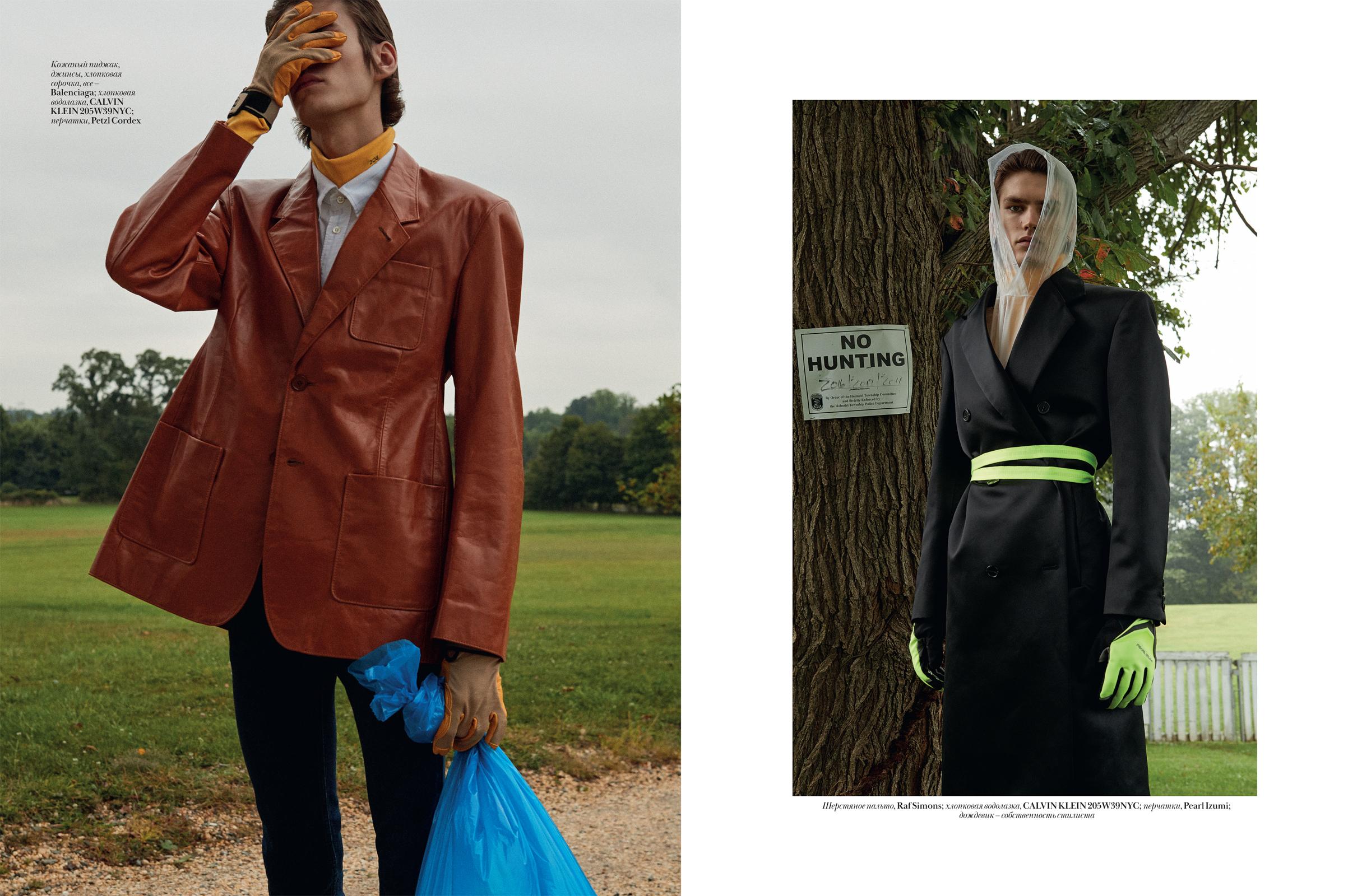 Vogue Man-EliasdePOOT-6.jpg
