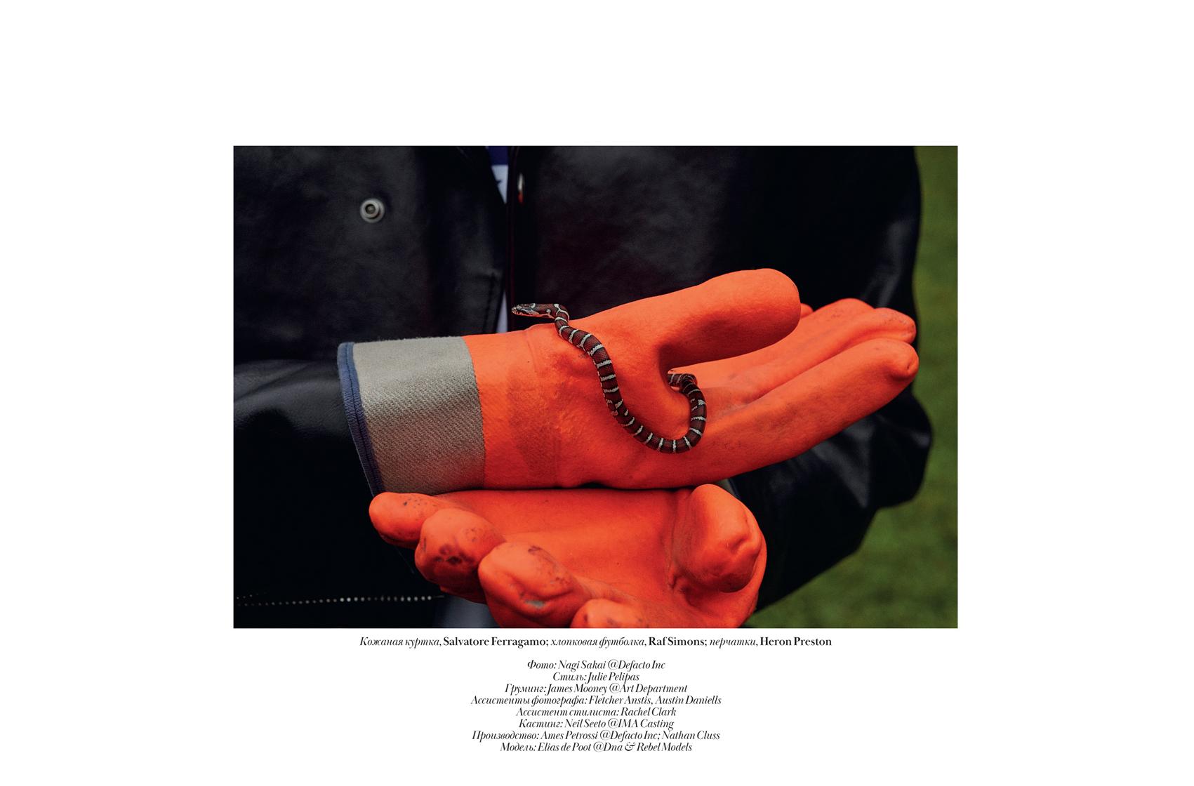 Vogue Man-EliasdePOOT-7a.jpg