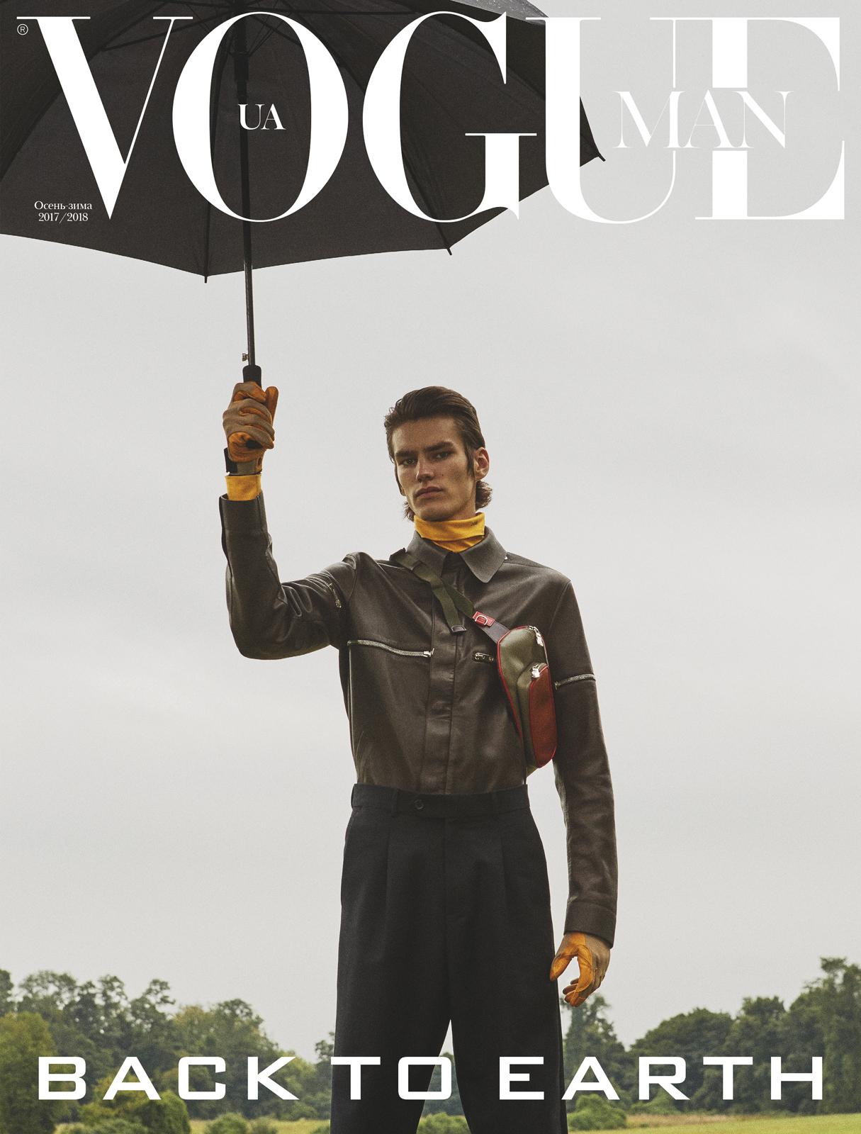 Vogue Man-EliasdePOOT-Cover.jpg